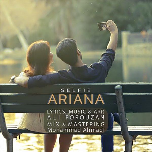 Ariana - Selfie