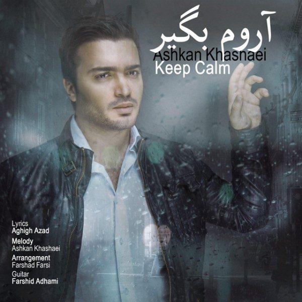 Ashkan Khashaei - Aroom Begir