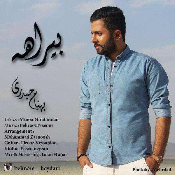 Behnam Heydari - Birahe