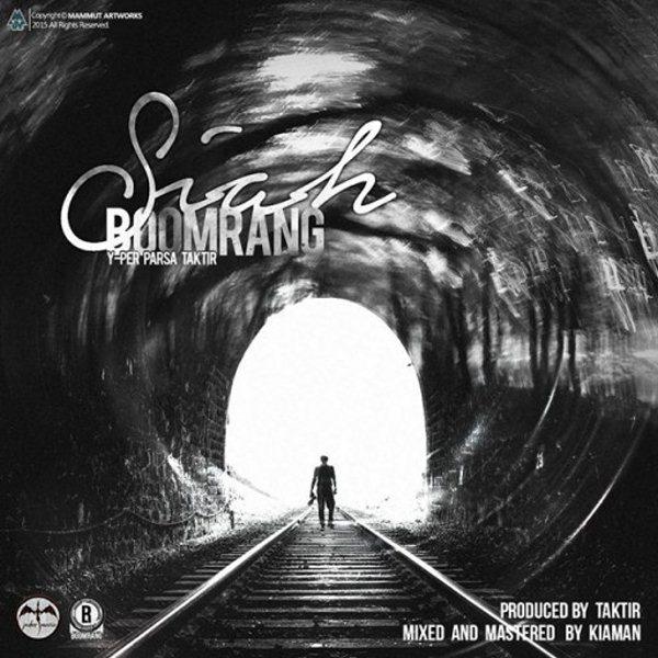 Boomrang - Siah
