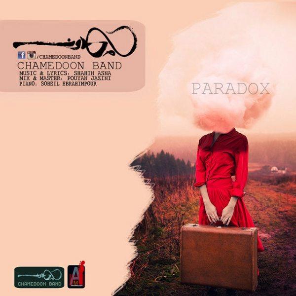 Chamedoon Band - Paradox
