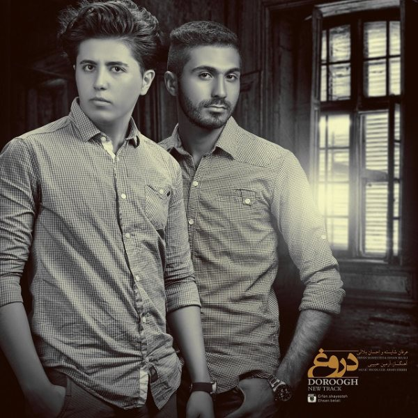 Ehsan Belali & Erfan Shayesteh - Doroogh