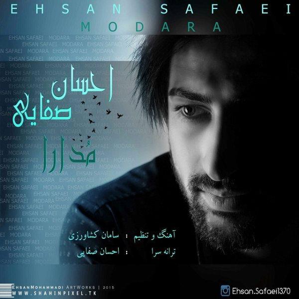Ehsan Safaei - Modara