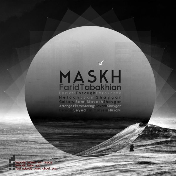 Farid Tabakhian - Maskh