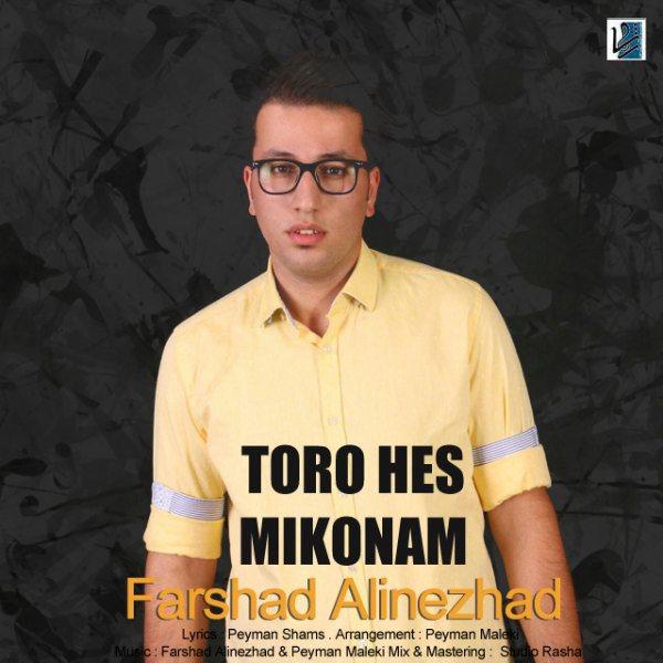 Farshad Alinezhad - To Ro Hes Mikonam