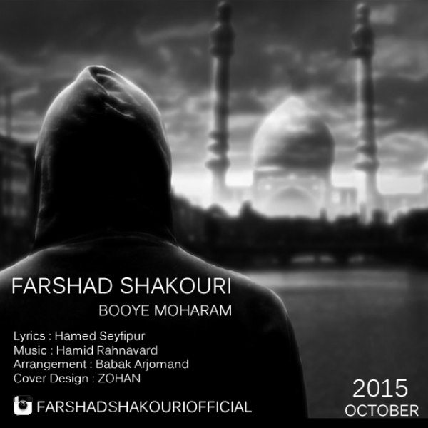 Farshad Shakouri - Booye Moharam