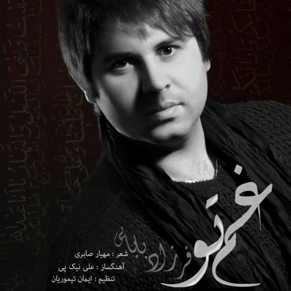 Farzad Babaei - Ghame To