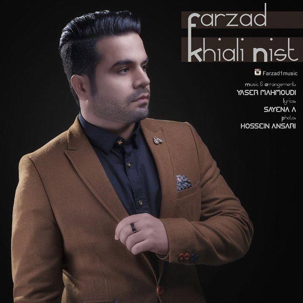 Farzad - Khiali Nist
