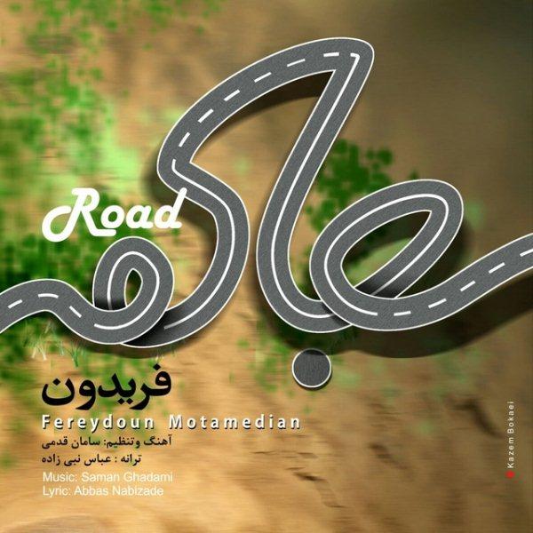 Fereydoun Motamedian - Jadeh