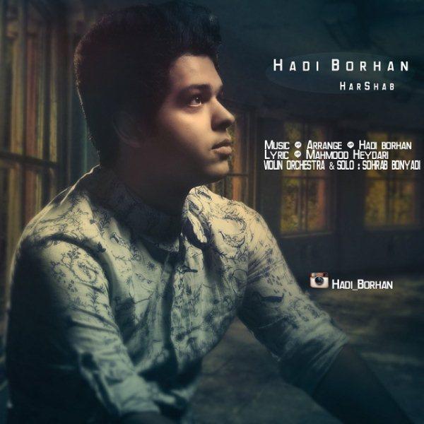 Hadi Borhan - Har Shab