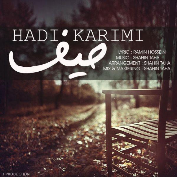 Hadi Karimi - Heif