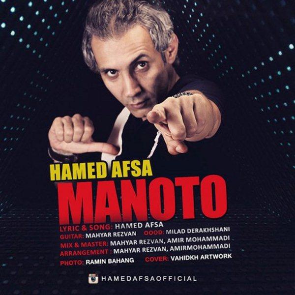 Hamed Afsa - Manoto