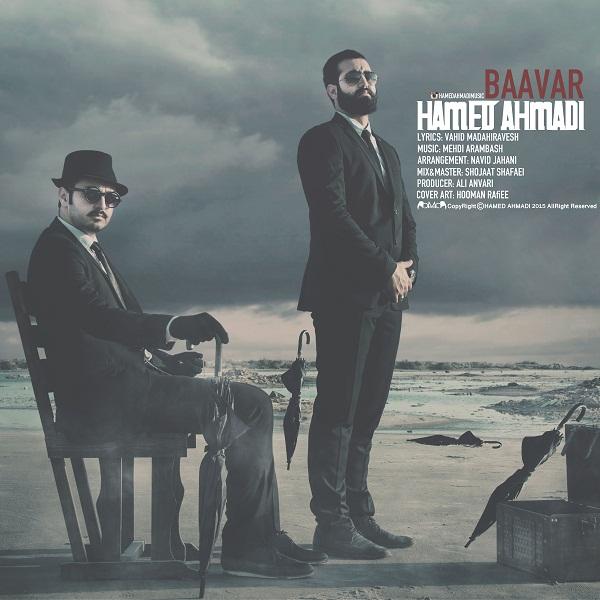 Hamed Ahmadi - Baavar