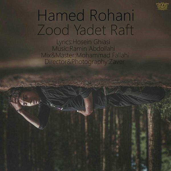 Hamed Rohani - Zood Yadet Raft