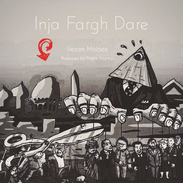 Hesam Molaee - Inja Fargh Dare