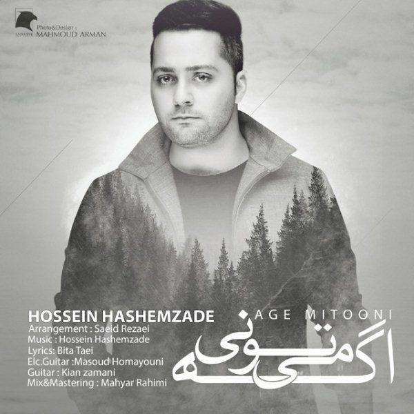 Hossein Hashemzade - Age Mitooni
