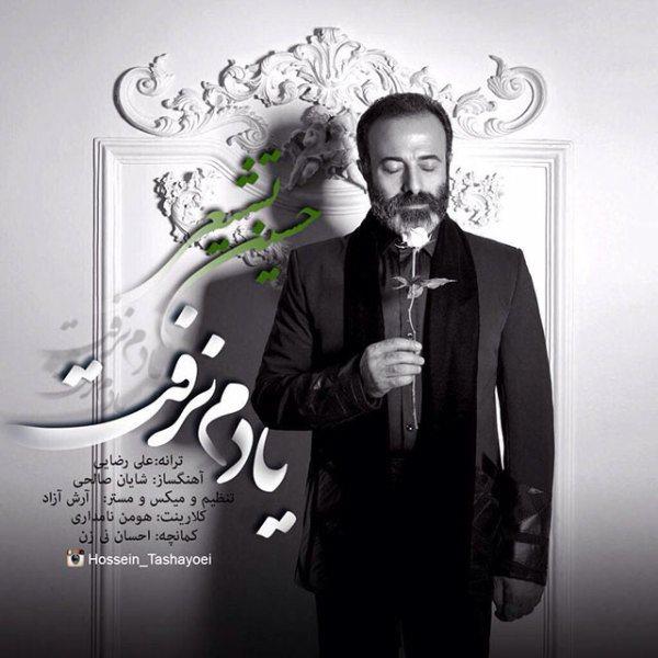 Hossein Tashayoei - Yadam Naraft