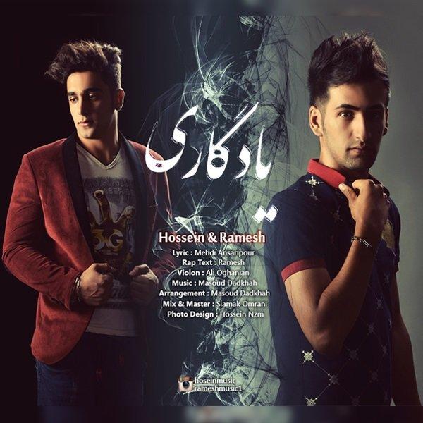 Hossein & Ramesh - Yadegari