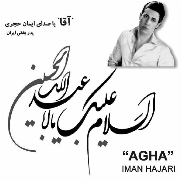 Iman Hajari - Agha