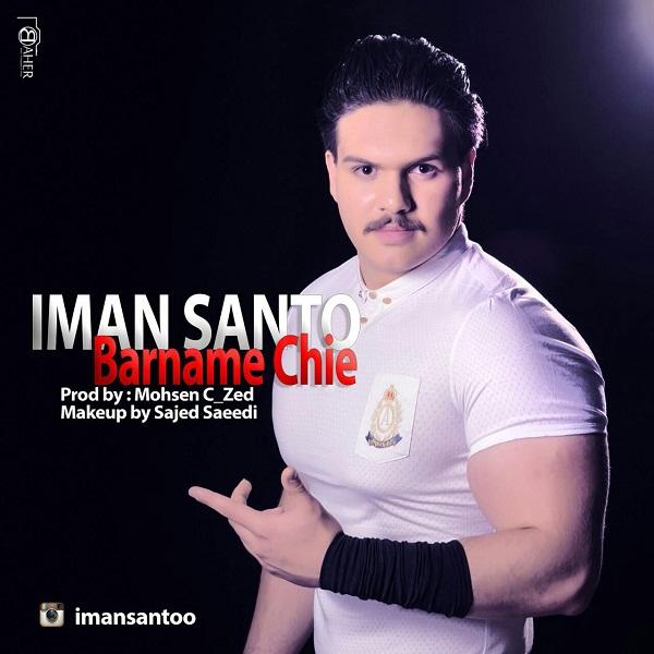 Iman Santo - Barname Chie
