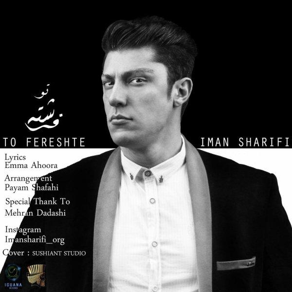 Iman Sharifi - To Fereshte