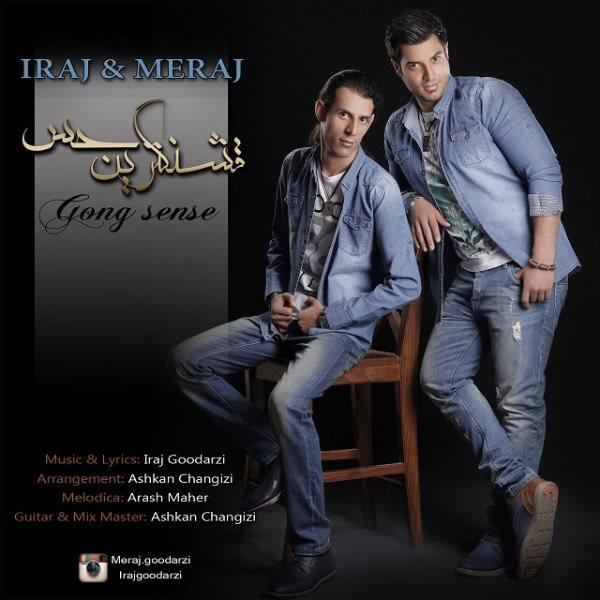 Iraj & Meraj - Ghashangtarin Hes