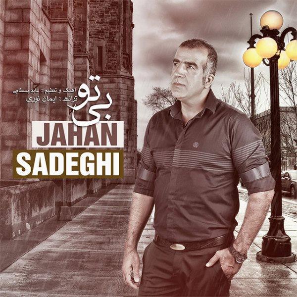Jahan Sadeghi - Bi To