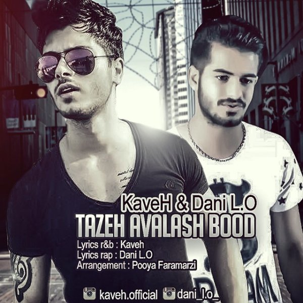 Kaveh - Taze Avalesh Bood (Ft Dani L.O)