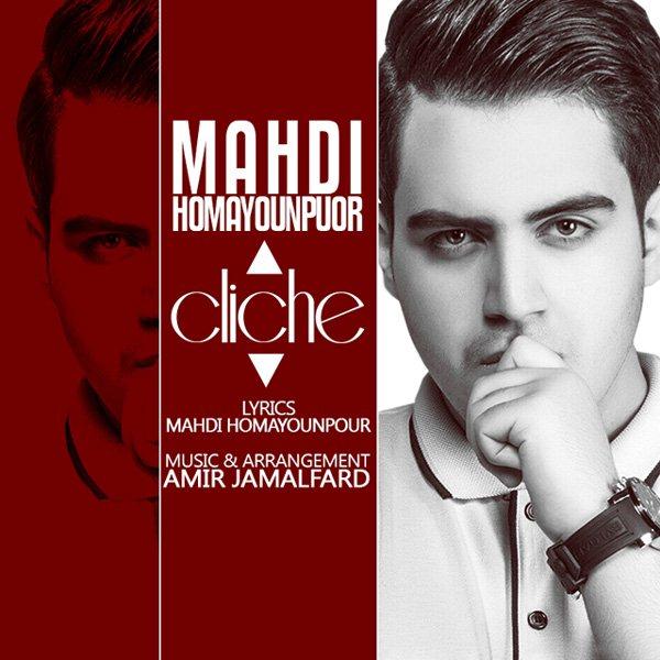 Mahdi Homayoon Pour - Kelishe