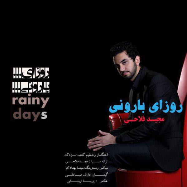 Majid Fallahi - Roozaye Barooni