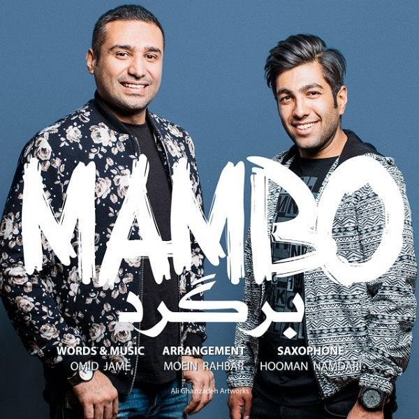 Mambo - Bargard