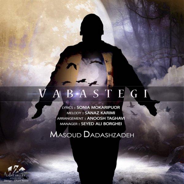 Masoud Dadashzadeh - Vabastegi
