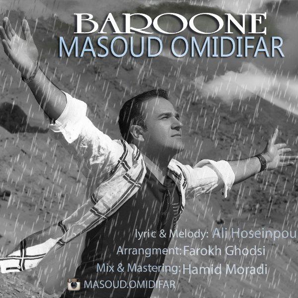 Masoud Omidifar - Baroone