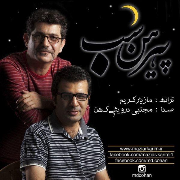 Maziar Karim - Pirhan Shab