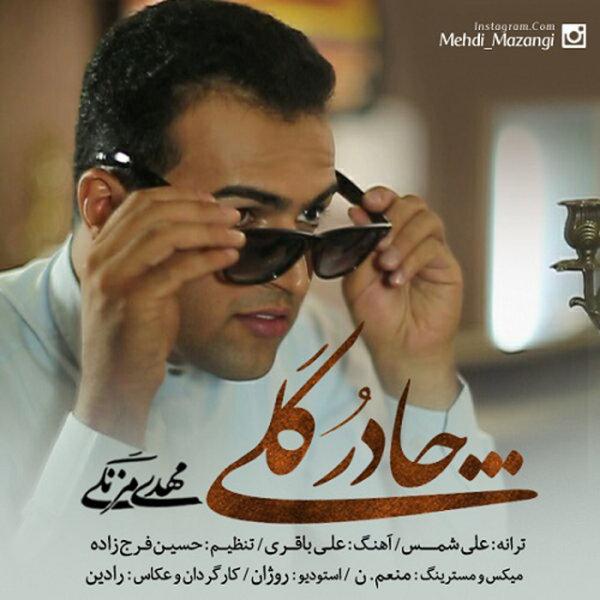 Mehdi Mazangi - Chador Goli