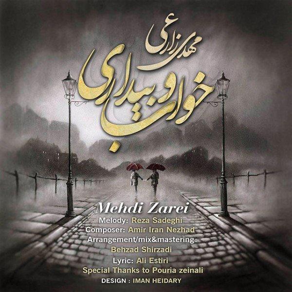 Mehdi Zarei - Khab O Bidari