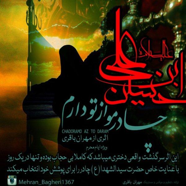 Mehran Bagheri - Chadorramo Az To Daram