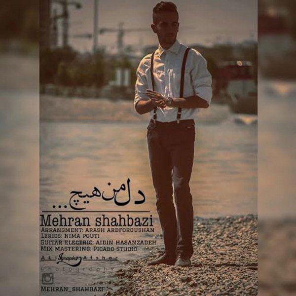 Mehran Shahbazi - Dele Man Hich