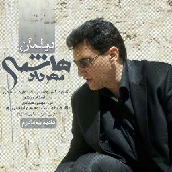 Mehrdad Hashemi - Deylaman