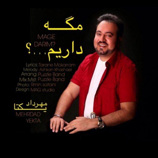 Mehrdad Yekta - Mage Darim