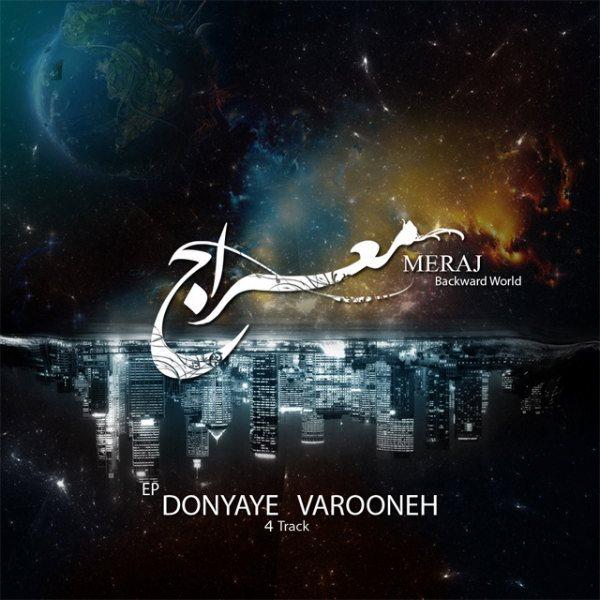 Meraj - Donyaye Varooneh