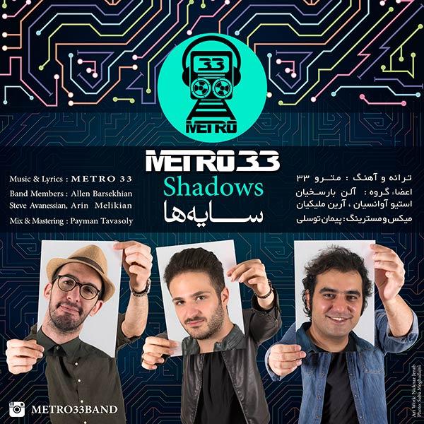 Metro33 - Sayeha