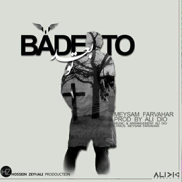 Meysam Farvahar - Bade To (Ft Farshad)