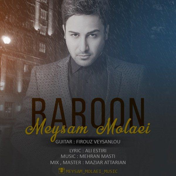 Meysam Molaei - Baroon