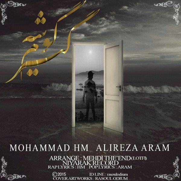 Mohamad HM - Goshe Giram (Ft Alireza Aram)