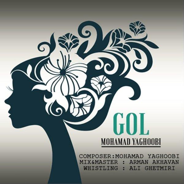 Mohamad Yaghoobi - Gol