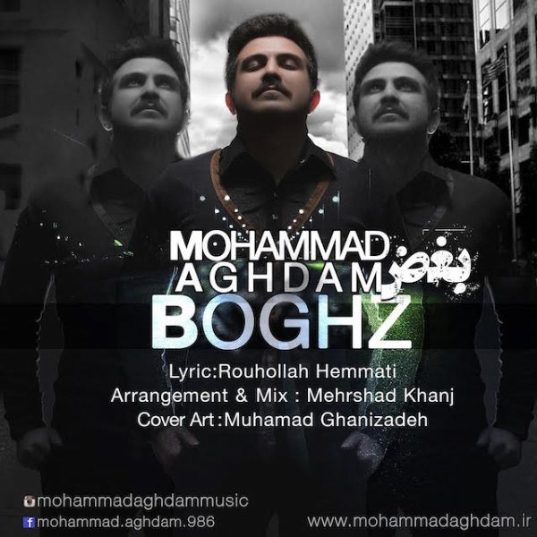 Mohammad Aghdam - Boghz