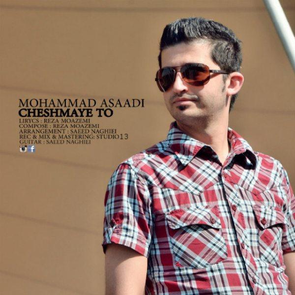 Mohammad Asaadi - Cheshmaye To