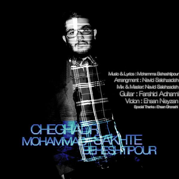 Mohammad Beheshtipour - Cheghadr Sakhte