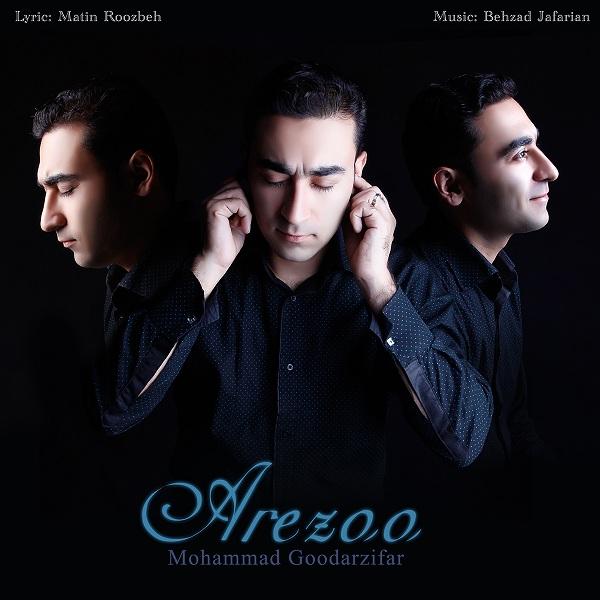 Mohammad Goodarzifar - Arezoo